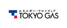 エネルギー・フロンティア 東京ガス